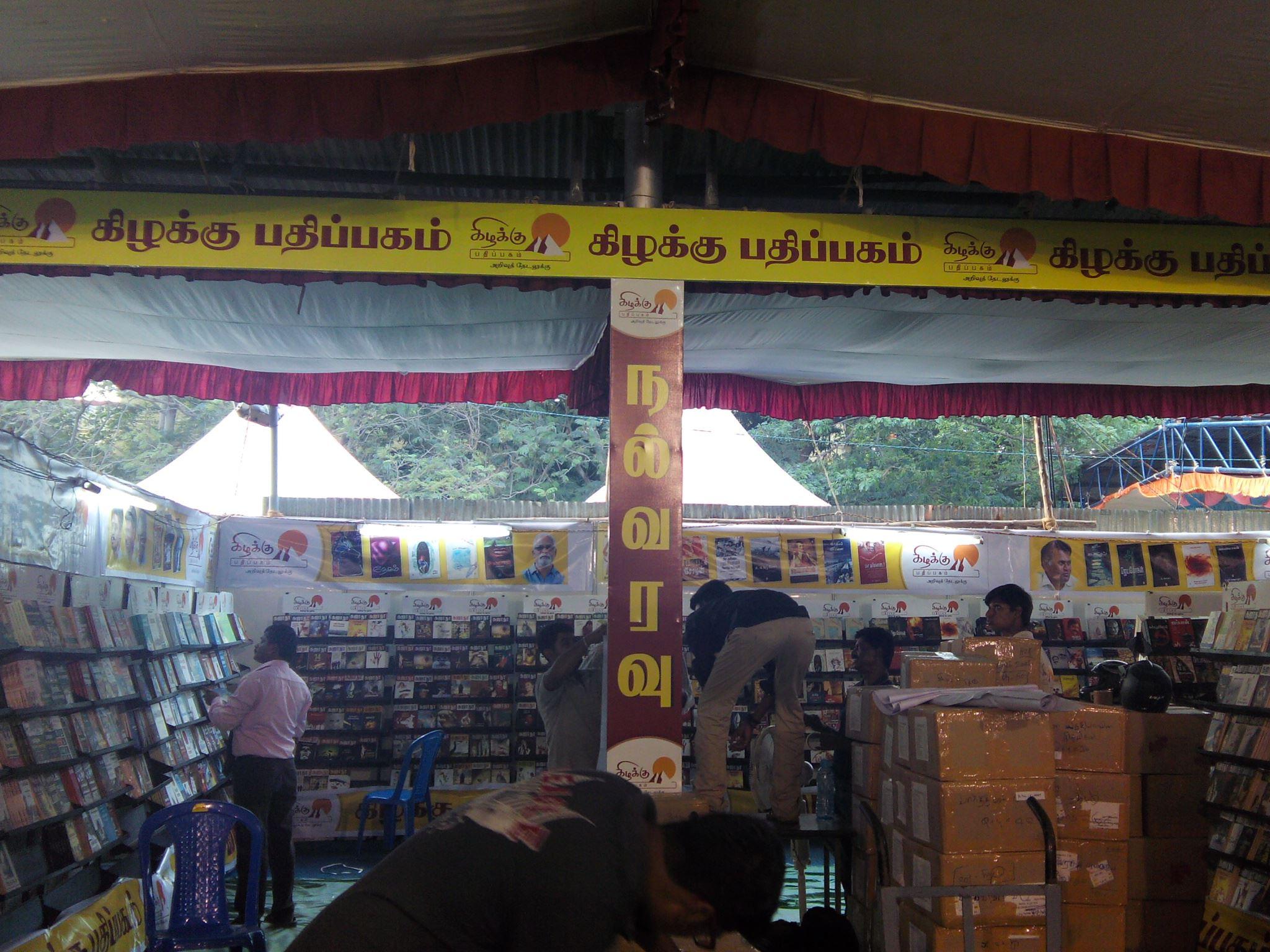 book fair JM photo