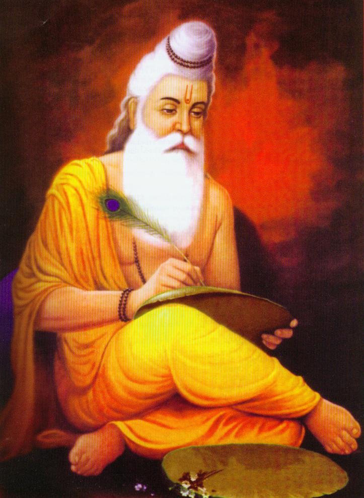 Lord-Vishnu-Avtar-Vyasa-Ji