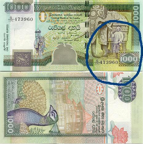One_Thousan_Rupee_Note