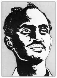 சேரபந்த ராஜு