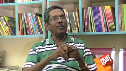 வெங்கட சுப்புராய நாயகர்