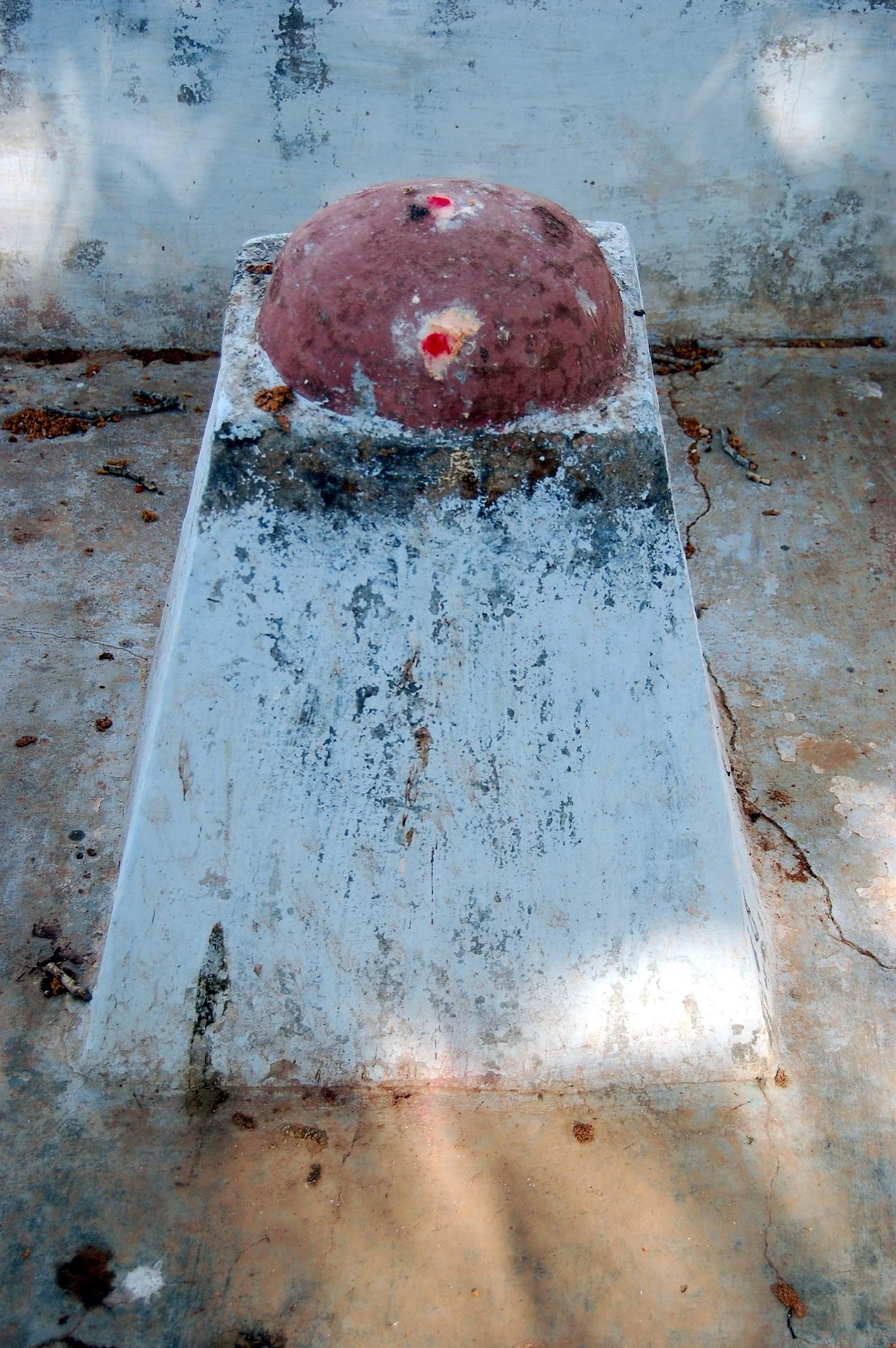 மிஞ்சின் சாமி