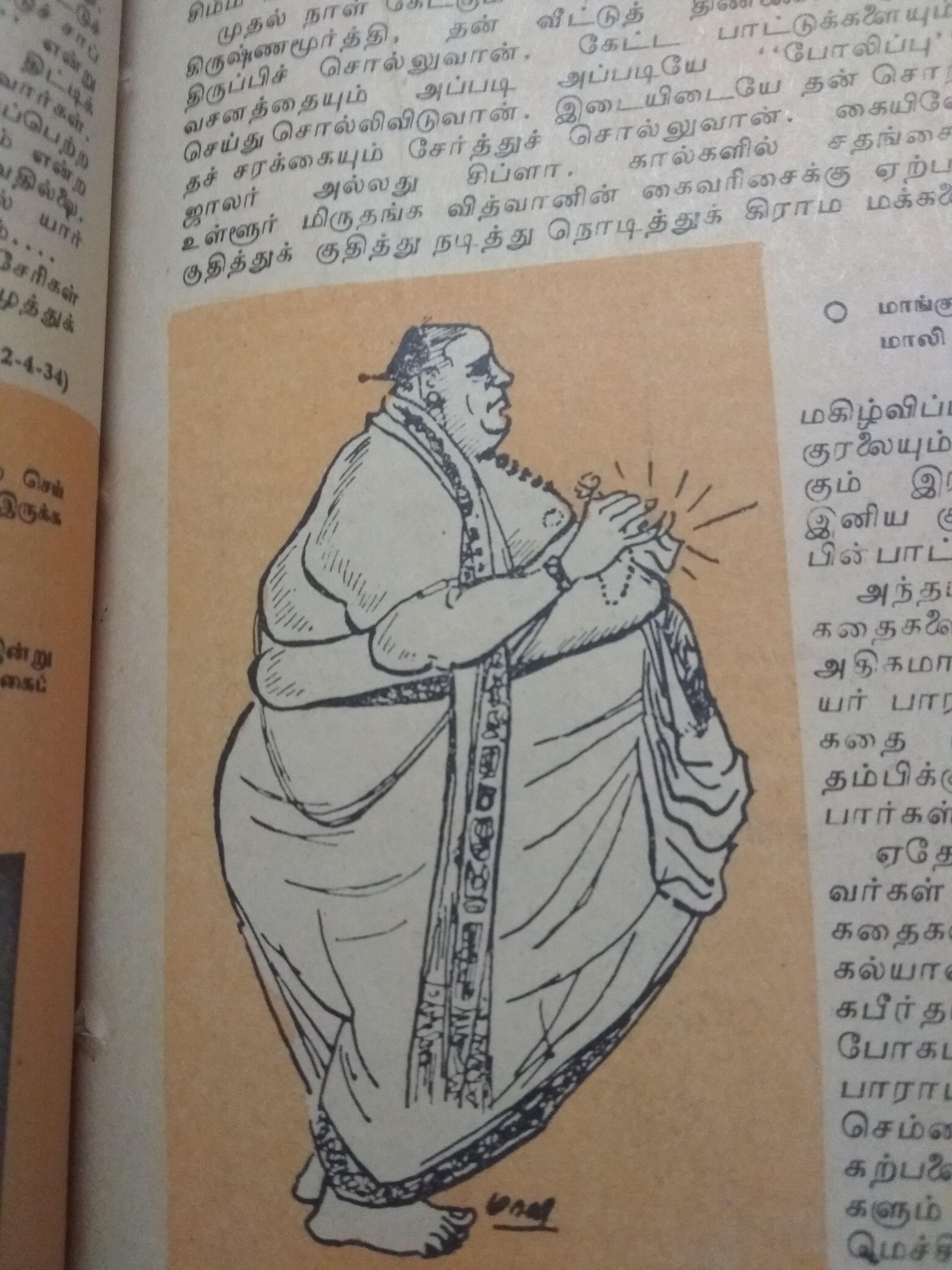 மாலியின் கைவண்ணத்தில் மாங்குடி சிதம்பர பாகவதர்