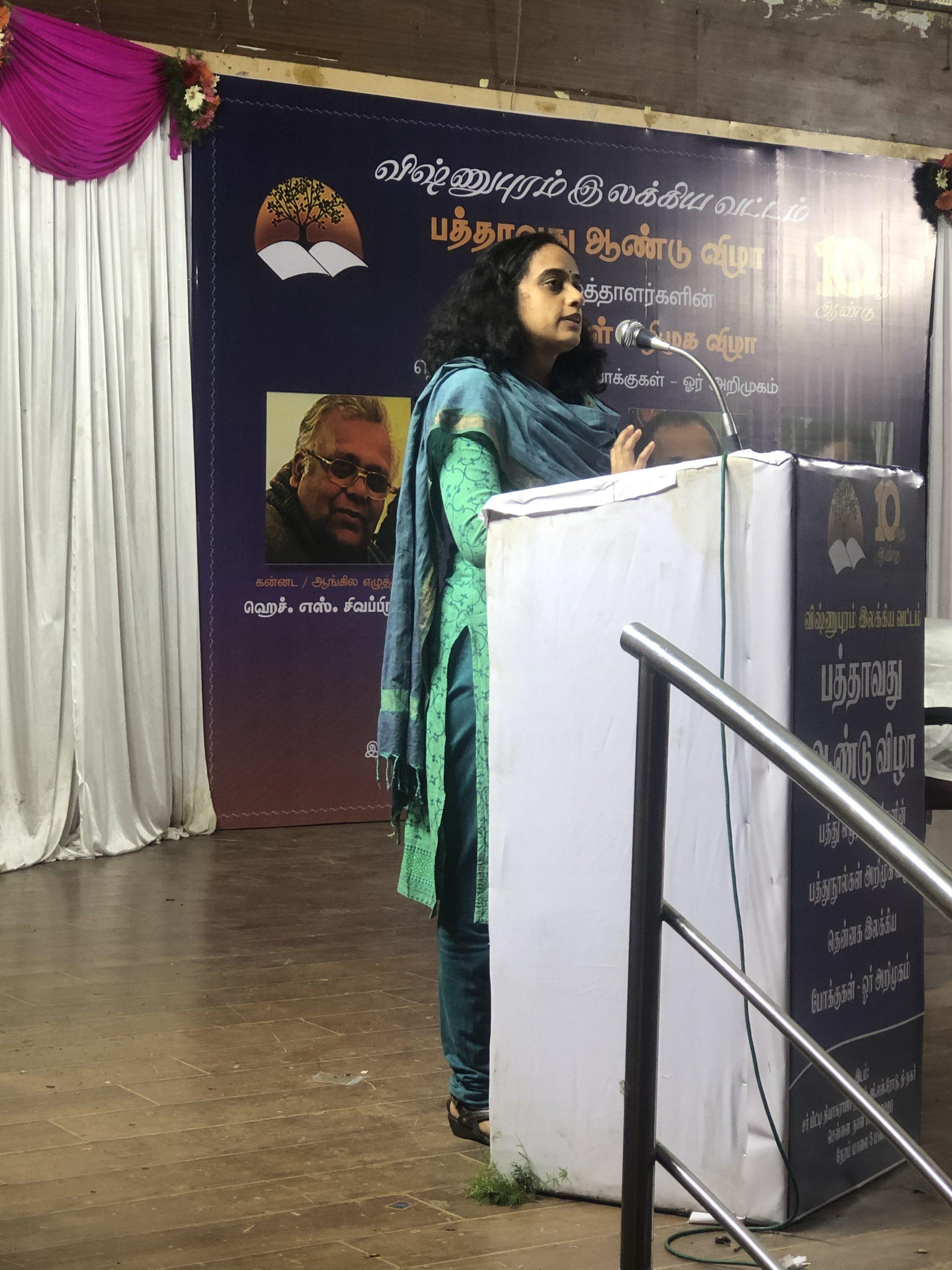 priyamvadha on suchitra's short stories